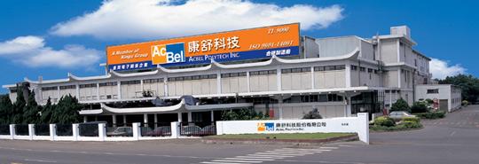 Завод AcBel Polytech