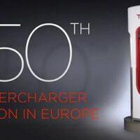 В Европе установлен 50ый суперчарджер